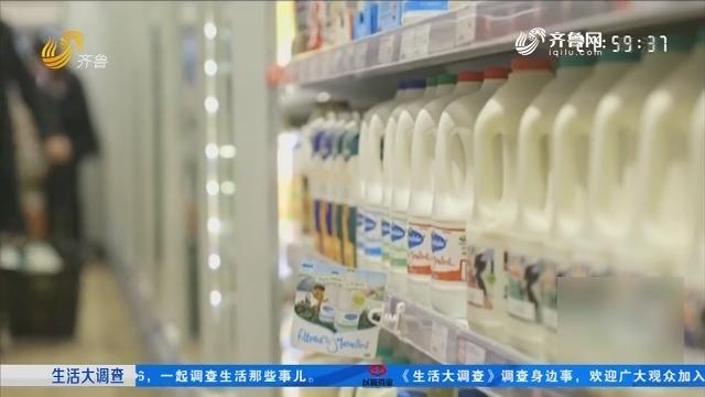 2018年11月11日《生活大调查》:奶粉的营养不如鲜奶吗?