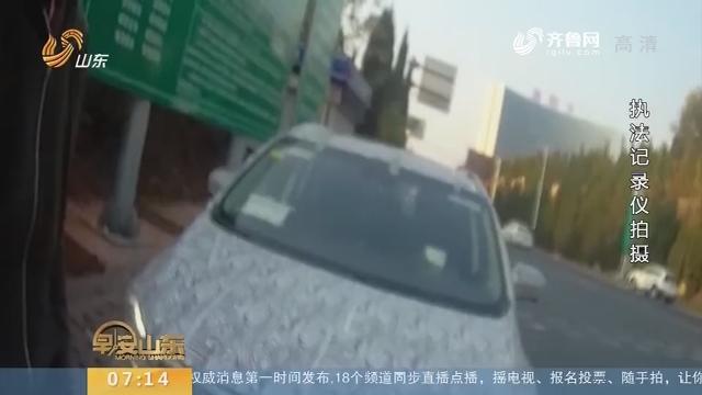 """【闪电新闻排行榜】沂源:车辆披""""斑马装"""" 欲上高速被禁止"""