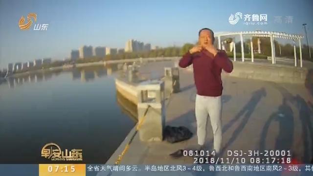 【闪电新闻排行榜】德州平原:不惧严寒 民警接力勇救落水者