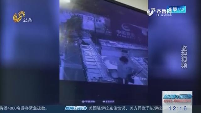 邹城:男子凌晨盗窃金店