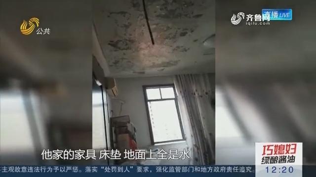 【连线编辑区】供暖季来临 家中水管多次漏水