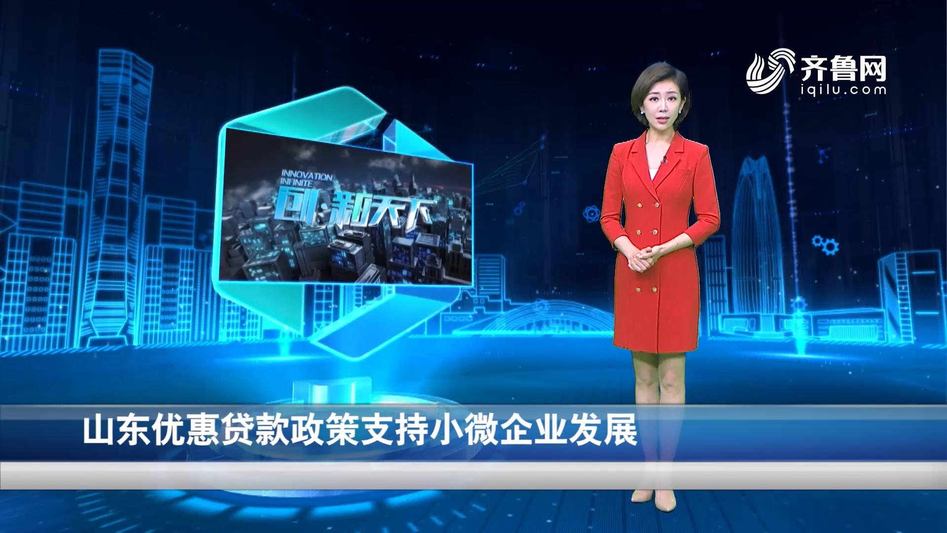 济南高新区聘请12位国际合作大使