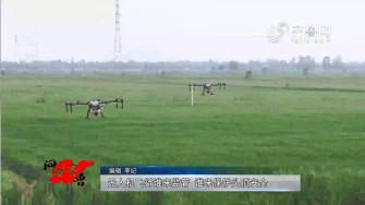 《问安齐鲁》11-10播出:《无人机飞行谁来监管  谁来保护头顶安全》