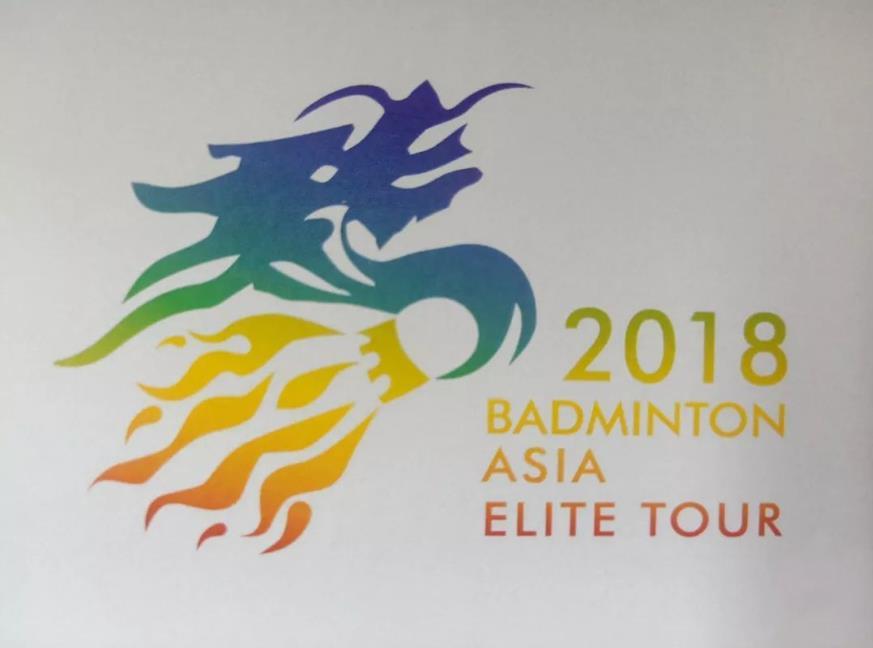 亚洲羽毛球精英巡回赛落户济南