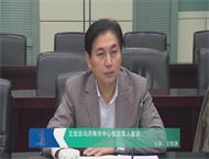 王宏志与济南市中心医院客人座谈