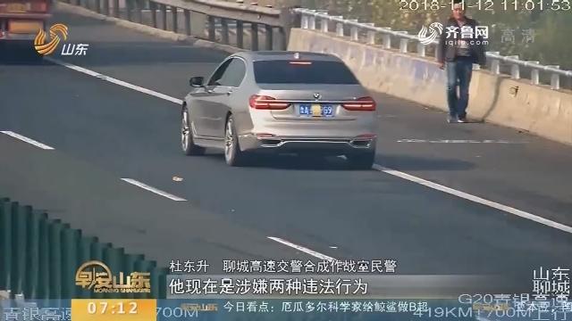 """【闪电新闻排行榜】行车安全——交通事故现场""""看热闹"""" 一驾驶员被记18分"""
