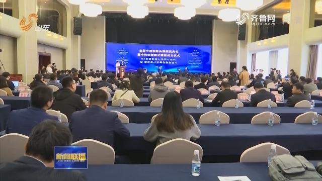 首届中韩创新大赛在威海举行