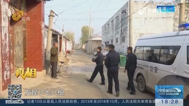 【真相】聚焦扫黑除恶专项斗争:村民在家遭到莫名殴打