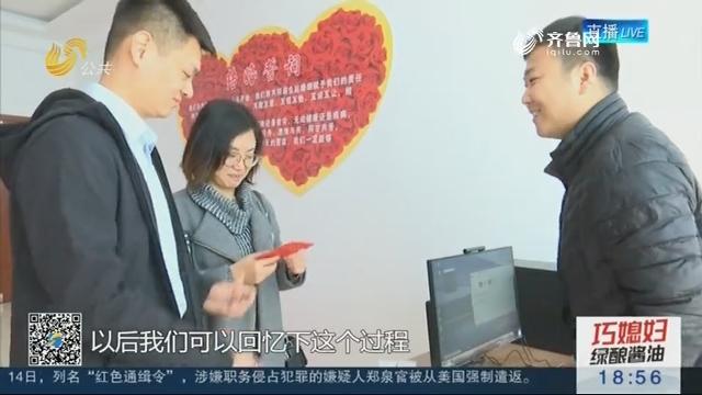 """【全省首个家事综合服务中心在宁津成立】幸福三步走 为婚姻加双重""""保险"""""""
