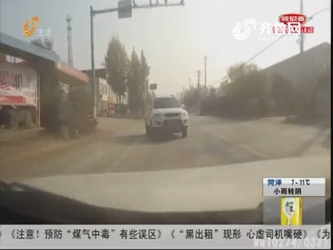 枣庄:疯狂越野车 闯卡逃窜