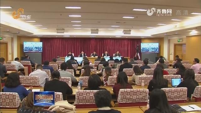 全省推进社区居家养老服务电视会议召开
