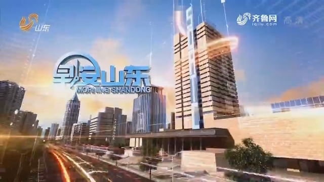2018年11月16日早安龙都longdu66龙都娱乐完整版