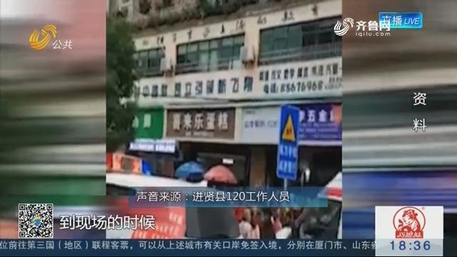 江西南昌进贤县民和镇一出租屋煤气泄漏 5人死亡