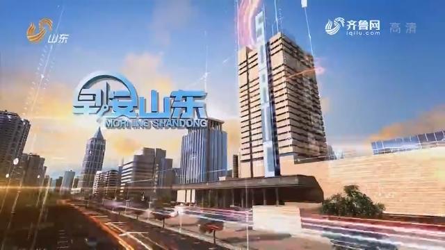 2018年11月18日早安龙都longdu66龙都娱乐完整版