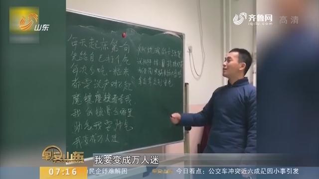 """【闪电新闻排行榜】国粹的魅力!京剧演员翻唱""""燃烧我的卡路里"""""""