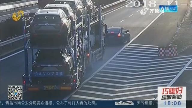 烟台:高速公路任性倒车引发追尾事故