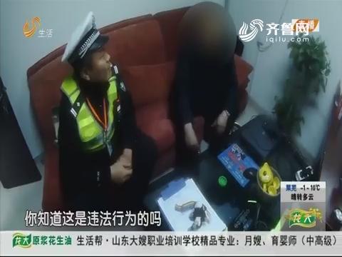 """济南:为省停车费 """"挂上""""邻居车牌"""