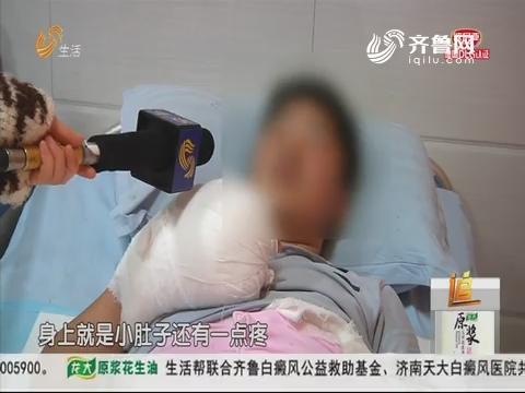 济南:暖气管道爆裂 两路人被烫伤