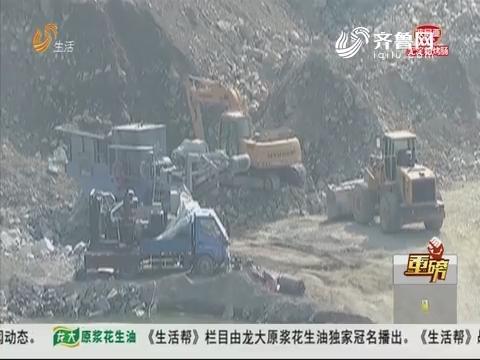 【重磅】潍坊:承包开槽 施工为啥被制止?
