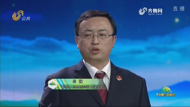 齐鲁最美检察官——吕强:仗剑直行的正义侠