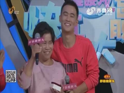 20181123《快乐大赢家》:冬枣兄弟组合为母亲赢得钻戒大奖