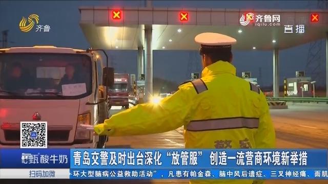 委员关注:蓝牌货车易超载 建议提升标准