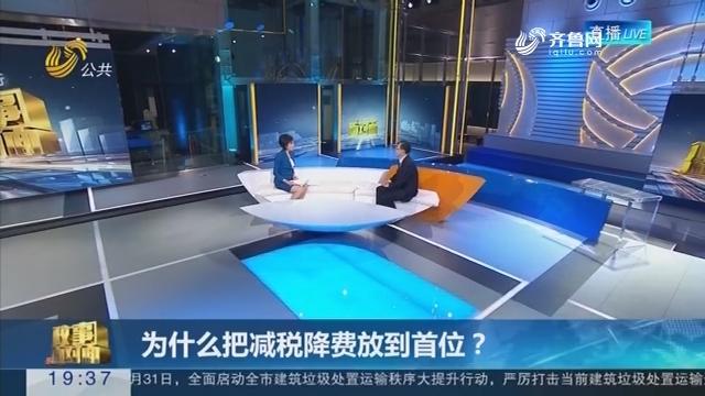 """【面对面】省财政厅解读""""支持民营经济35条"""" 高效助推民营企业腾飞"""
