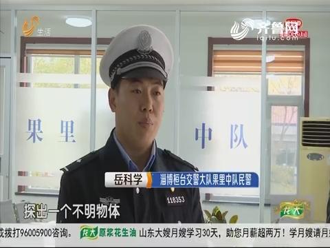 """淄博:惊险!""""超人""""现身车窗外"""
