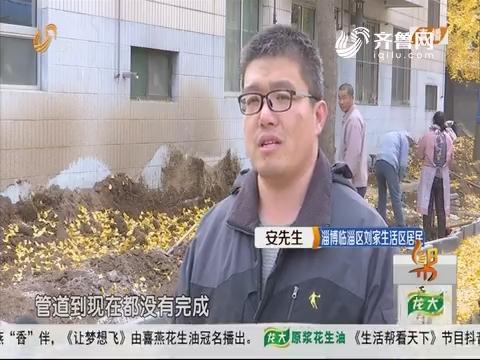 淄博:供暖开始了 暖气片为啥不热?