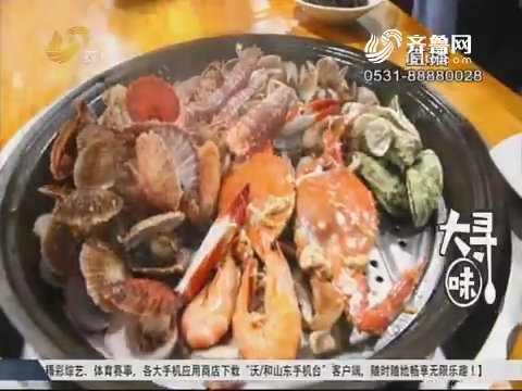 【大寻味】优蓝海 新鲜海鲜随你挑!