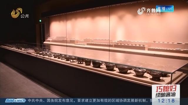 百余件孔府满汉全席餐具亮相孔子博物馆