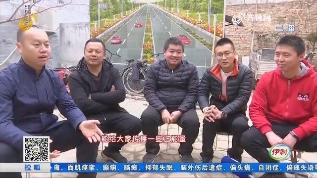 莘县:青年为村谋福利 重开古会老传统