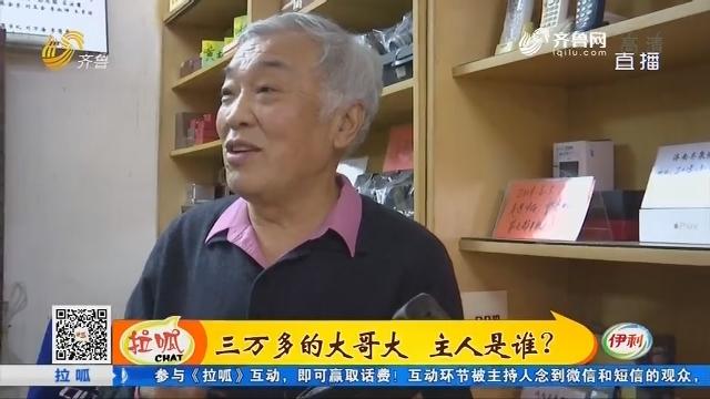 济南:凝固的历史 改革开放四十周年影展