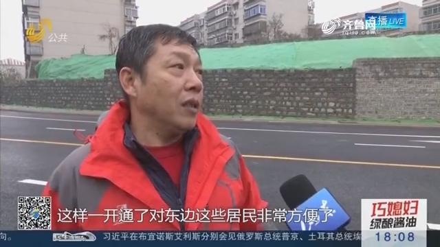 济南:和平路东延 凤鸣路 经十一路12月2日开通