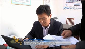 《法院在线》12-01播出:《临沂兰山法院:立案无需再跑腿》