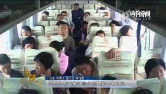《法院在线》12-01播出:《酒后抢夺客车司机方向盘案一审宣判》