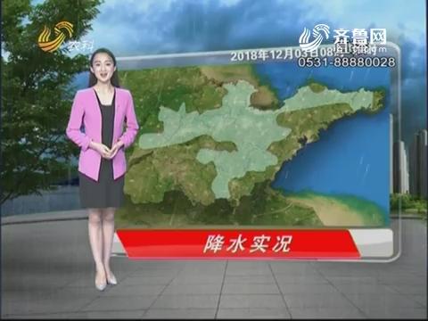 看天气:降雨产生大量水汽 早晨会有雾气出现