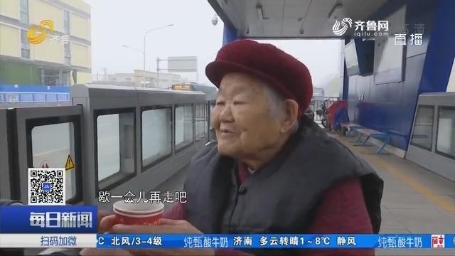 杯水传情!济南有个公交站点很温暖