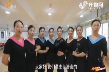 20181201《老有才了》:退休老师的歌唱梦想