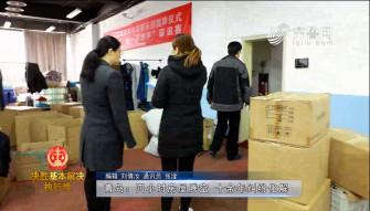《法院在线》12-01播出:《青岛:四小时房屋腾空 十余年纠纷化解》