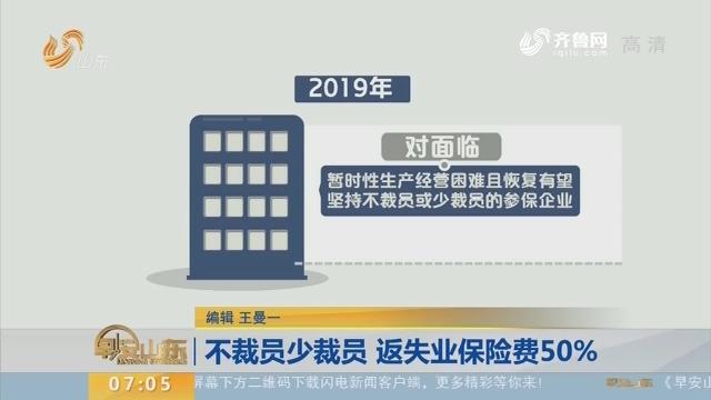 国务院出新政 稳就业促发展