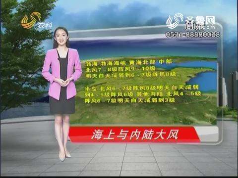 看天气:降温幅度大 注意保暖