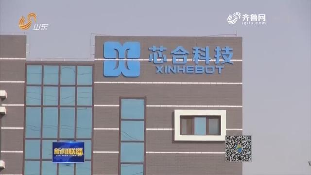 【今日聚焦】济南新材料产业园项目落地难