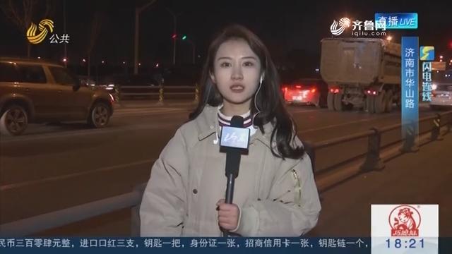 【闪电连线】济南:惊险!一孩子从后备箱掉出