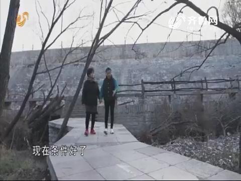 舌尖上的记忆:淄川董家金丝香肠