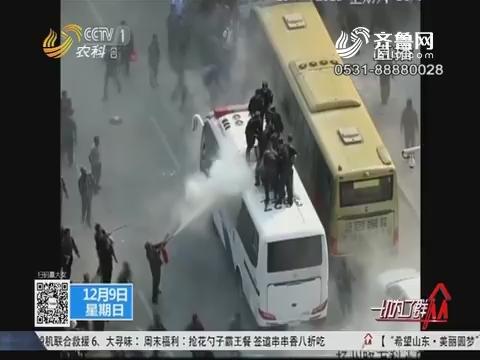 【公安机关依法侦办一起严重暴力犯罪案件】10名嫌犯被采取刑事强制措施