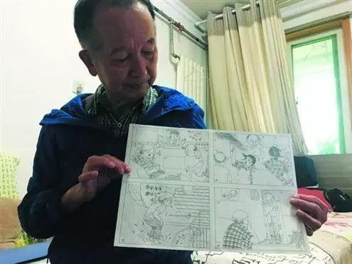 20181207《一张照片》漫画爷爷.