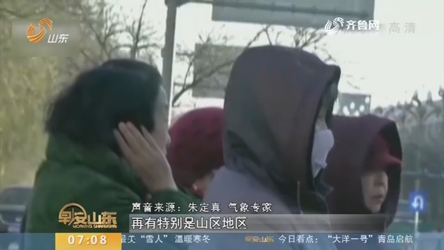"""【闪电新闻排行榜】多地遭""""雨雪凝冻"""" 将给我们的生活带来哪些影响?"""