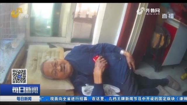 淄博:老人被困火中 警民联合营救