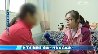 聊城:回到家乡上学 学校要求补打疫苗